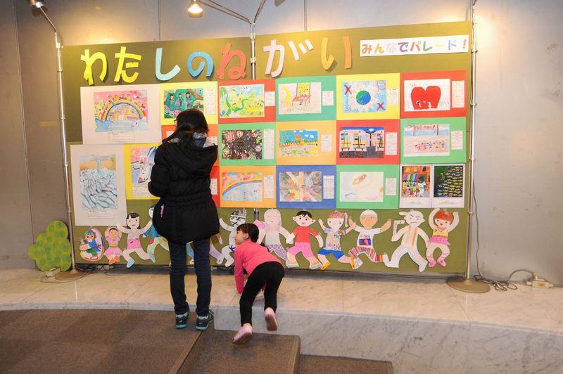 2013年東京展では各地の子どもたちから「わたしのねがい」が届いた