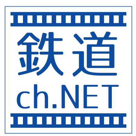https://tetsudo-ch.net/